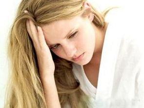 抑郁症是什么原因造成